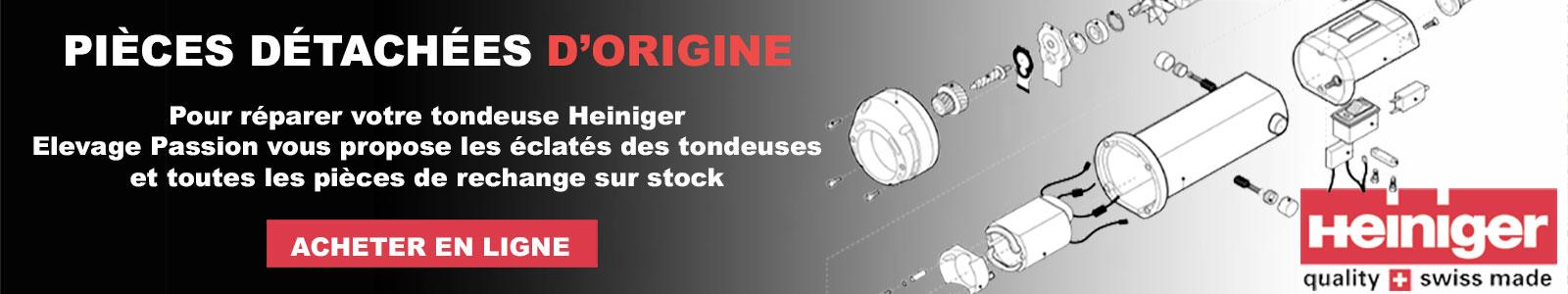 Pièces détachées pour tondeuses Heiniger